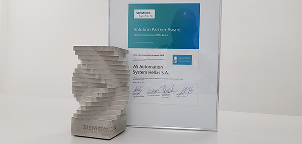 Siemens Communication Award